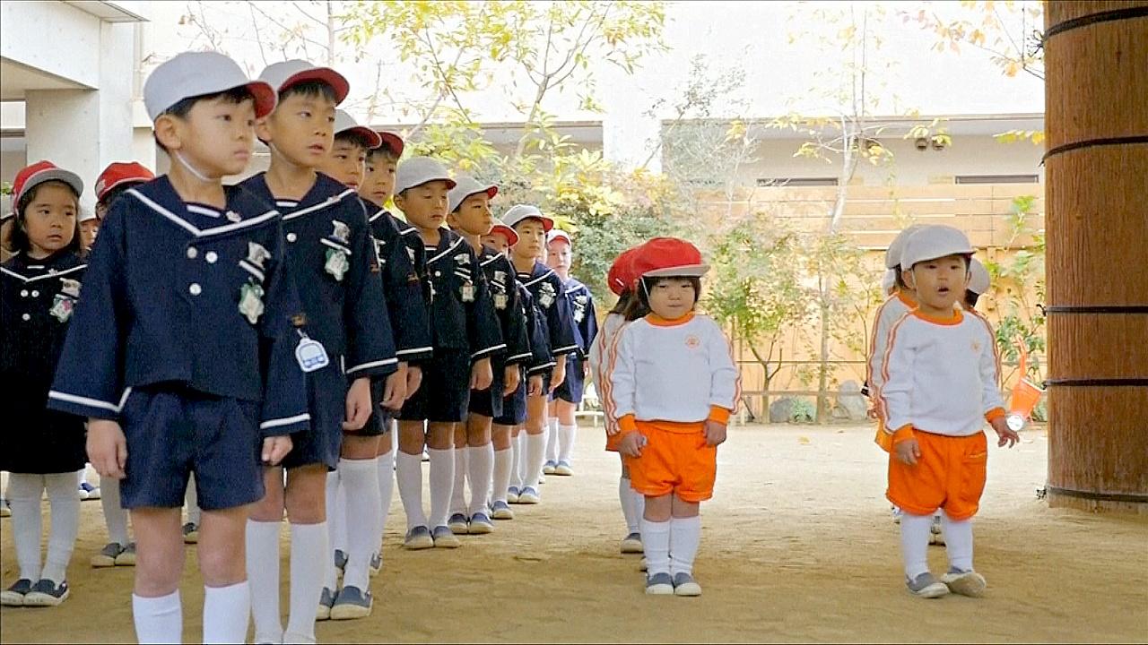 Довоенные ценности прививают в японском детском саду