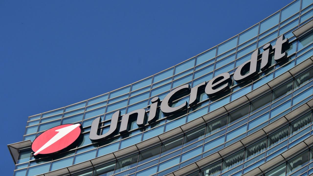 Крупнейший банк Италии привлечёт 13 млрд евро