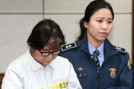 Подруга южнокорейского президента отвергла обвинения в суде