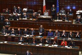 Парламент Италии утвердил заем для банков в размере €20 млрд