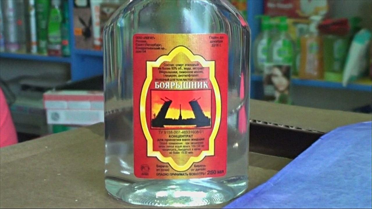 Отравление «Боярышником» в Иркутске унесло уже 74 жизни