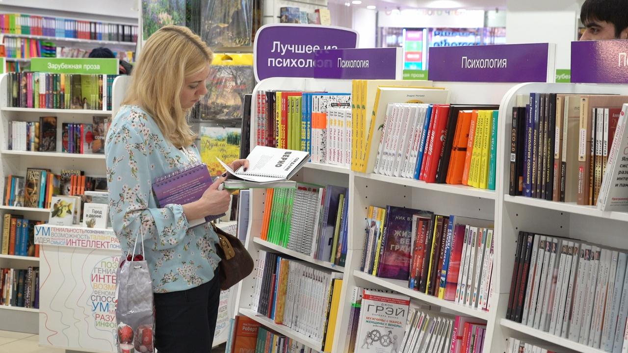 Книжный рынок в России: итоги 2016 года