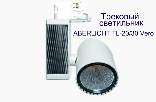 Магазин светильников от «Сервис Лайт»