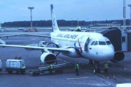 Как добраться из Сочи в Санкт-Петербург быстро и выгодно