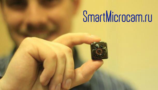 Эти функциональные мини-камеры