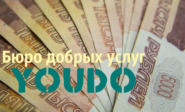 Сервис YouDo: бюро добрых услуг на новый лад