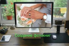 Лучший фотоцентр в Казани