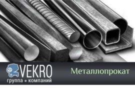 «VEKRO» – надежный партнёр московских строителей