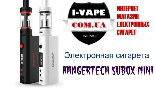 Как заряжать электронную сигарету? Правильный уход за электронными сигаретами.
