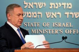 Нетаньяху подозревают в получении подарков от бизнесменов