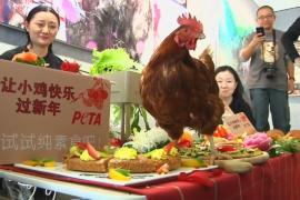 Китайцам предлагают отказаться от курятины на новогоднем столе