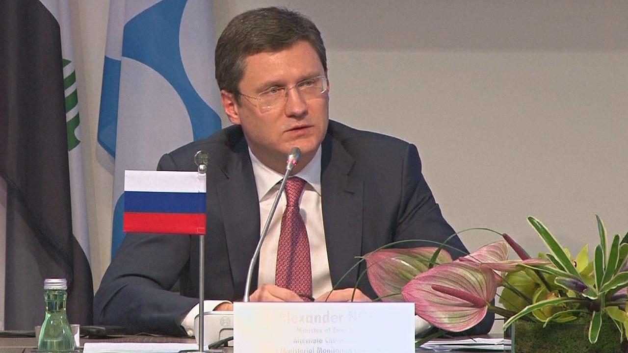 Министр энергетики РФ: договор о сокращении добычи выполняется
