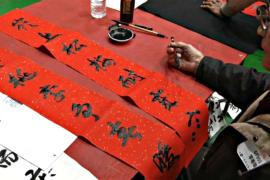 Тайваньские калиграфы хранят традицию новогодних свитков