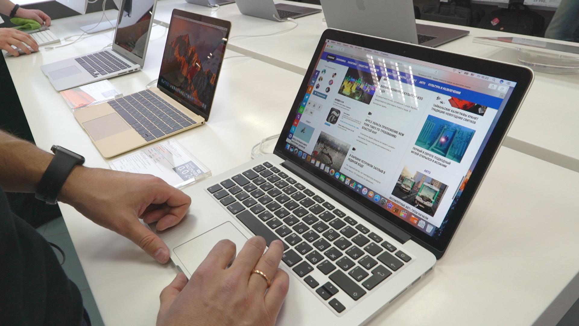 «Киберпонедельник»: чего ждать от онлайн-распродаж в России