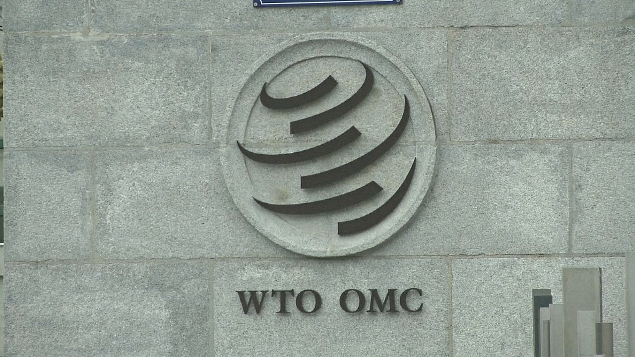 ВТО ожидает вступления в силу Соглашения об упрощении торговли