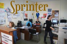 Востребованные услуги от типографии «Спринтер»