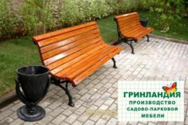 Садово-парковая мебель от Гринландии