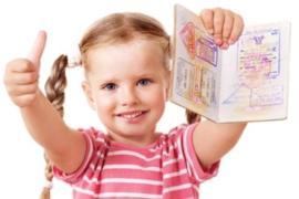 Что нужно чтоб вписать ребенка в загранпаспорт