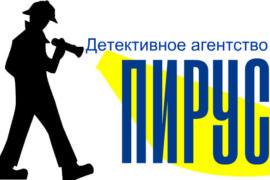 Почта России в содействии с частным детективом разоблачила группу мошенников