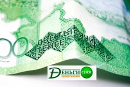 Как воспользоваться онлайн кредитом?