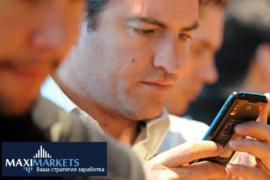 Обучаемся тонкостям валютной торговли на MaxiMarkets