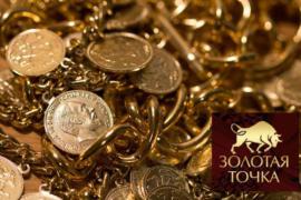 Золотые украшения как экстренный способ получить деньги