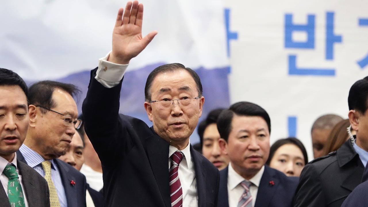 Пан Ги Мун предложил изменить конституцию Южной Кореи
