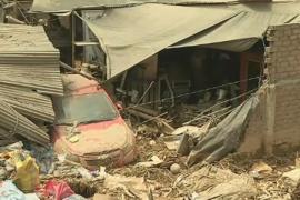 Наводнения в Перу: не менее 14 жертв