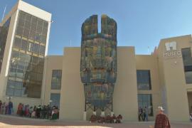 В Боливии открыли музей на $7 млн, посвящённый президенту