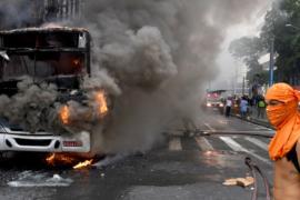 Более 100 человек были убиты, пока бразильские полицейские бастовали