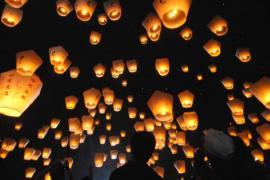 Как в Тайване отмечали Праздник фонарей