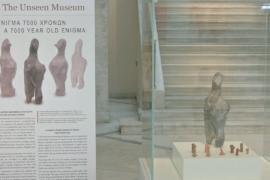 Таинственный артефакт возрастом 7000 лет показали в музее Афин
