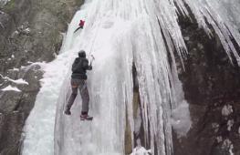 Заледеневшие водопады – страсть альпинистов