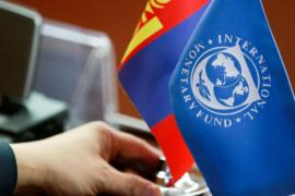 Монголия получит от МВФ пакет финансовой помощи