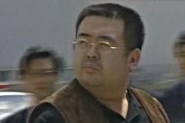 От чего умер брат северокорейского лидера Ким Чен Ына?