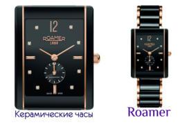 Типы механизмов наручных часов. Почему керамические часы обрели популярность