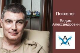 Психиатрическая помощь в Москве