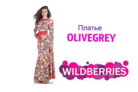 Купить женское платье в Москве: что будут носить в столице в этом сезоне
