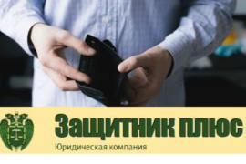 Граждане России могут быть признаны банкротами