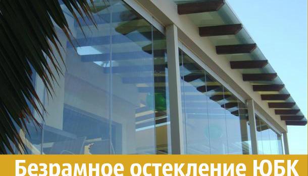 Стекло в оформлении внешнего вида зданий и внутреннего интерьера офисов