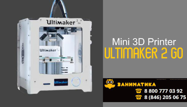 Необычное применение 3D принтеров