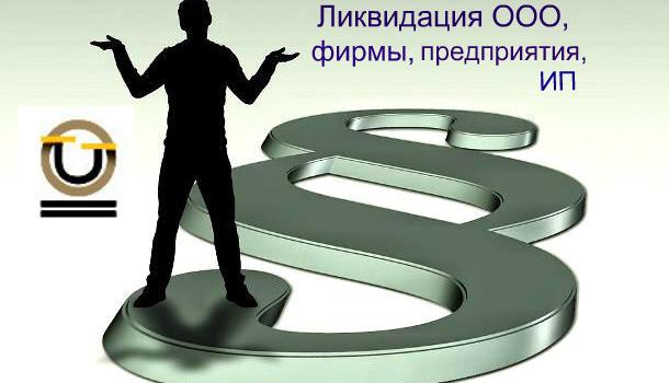 Правовые услуги юридическим лицам в СПб