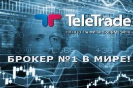 Отзывы в блоге о лидере рынка финансов