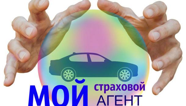 Автовладельцам разрешат выбирать мастерскую для ремонта по ОСАГО