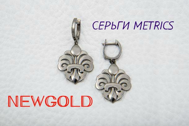 image 21 - Серебряные украшения модного бренда NEWGOLD