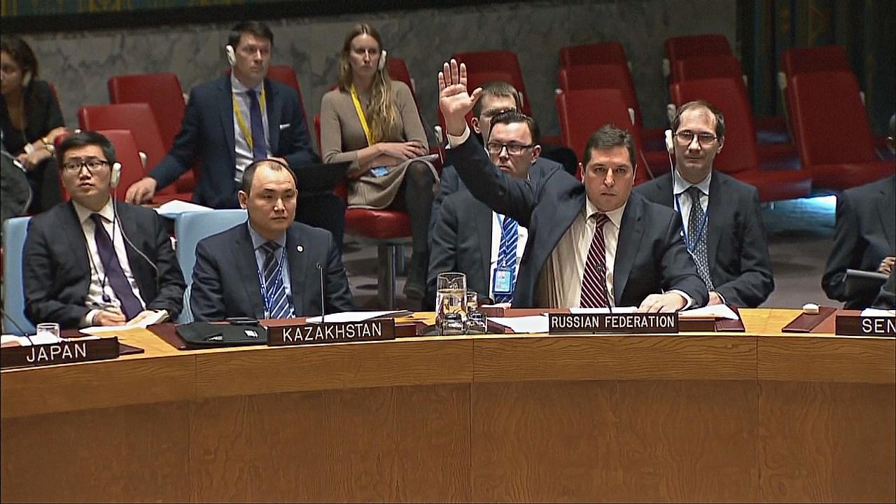 Россия и Китай наложили вето на резолюцию СБ ООН по Сирии