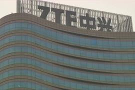 Китайская компания заплатит властям США $1,19 млрд штрафа