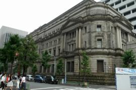 Банк Японии не изменил кредитно-денежную политику