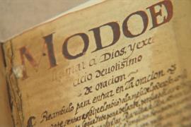 Старейший документ о евреях Нового Света вернулся в Мексику