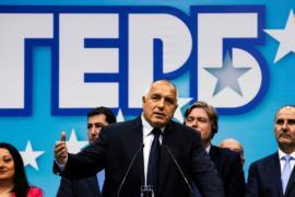 В Болгарии на выборах победила прозападная партия ГЕРБ